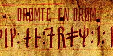 Dreamed a dream, Smombie Gate | 5G | EMF